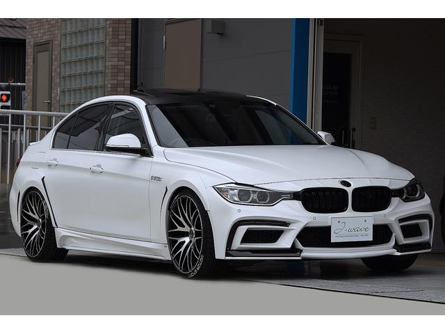 BMW アクティブハイブリッド3 ENERGY COMPLETE