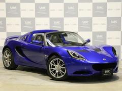 ロータス エリーゼエリーゼスポーツ 220 3年保証 エアコン SC付 D車