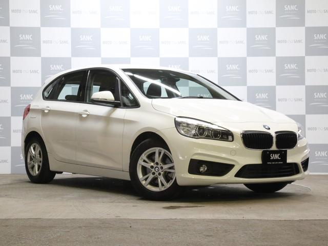 BMW 218dアクティブツアラー 禁煙 プラス&PサポートPKG