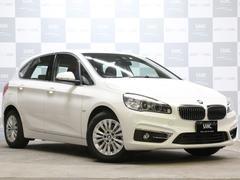 BMW218iAT LUX 茶革 禁煙 コンフォート・PサポートP