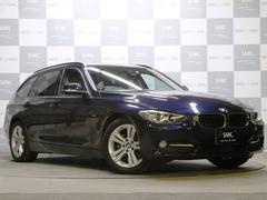 BMW320dツーリング スポーツ 禁煙1オーナー 自動ブレーキ