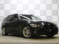 BMW320dツーリング Mスポーツ 禁煙 Bカメラ フルセグTV