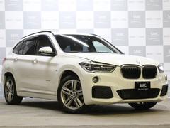BMW X1xDrive 25i Mスポーツ 禁煙 コンフォートPKG