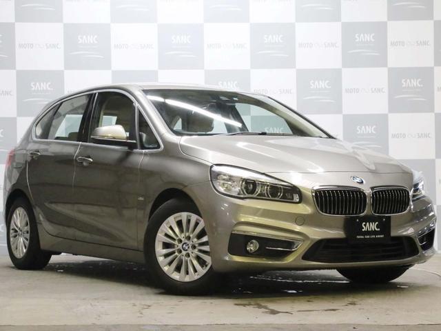 BMW 218iATラグジュアリー コンフォート・PサポートPKG
