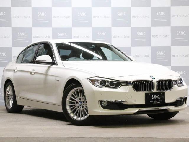 BMW 320iラグジュアリー 禁煙 フルセグTV 純正ナビ 黒革