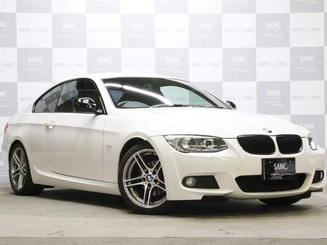 BMW 320i Mスポーツ・エディション 禁煙 黒革 純正ナビ