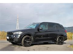 BMW X5ブラックアウト 限定車 セレクトPKG パノラマサンルーフ