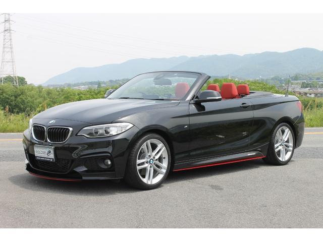 BMW 220iカブリオレ Mスポーツ 赤革 パーキングサポートP