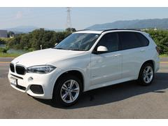 BMW X5xDrive 35d Mスポーツ 新iDrive 延長BSI