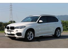 BMW X5xDrive 35d Mスポーツ 5年BSI付 セレクトP