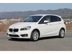 BMW218iアクティブツアラー 5年BSI付 400台限定車