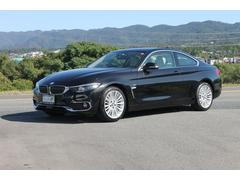 BMW420iクーペ ラグジュアリー 5年BSI付 保証継承