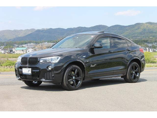 BMW ブラックアウト 107台限定車 5年BSI 1年保証付 SR