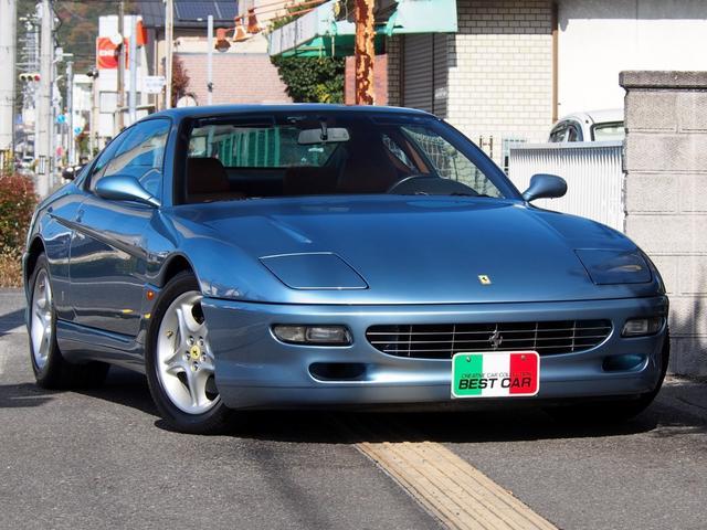 「フェラーリ」「456」「クーペ」「兵庫県」の中古車