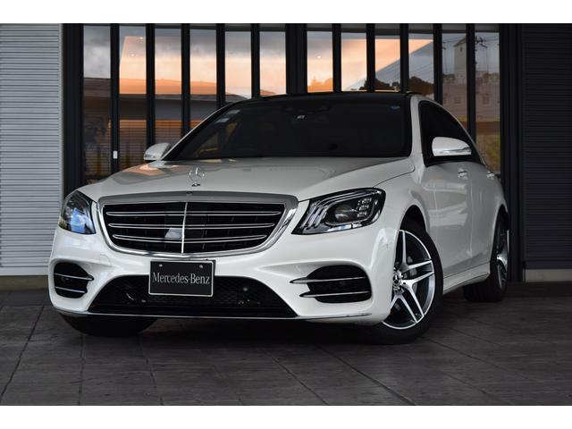 メルセデス・ベンツ S560ロング AMGライン 新車保証継承