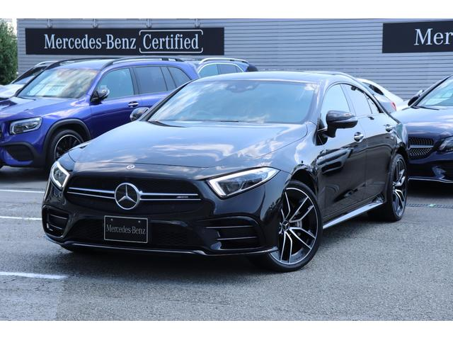 メルセデスAMG CLS53 4マチック+ 新車保証継承 ワンオーナー 認定中古車保証