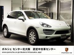 ポルシェ カイエン2013年モデル カイエン 認定中古車保証付き ワンオーナー