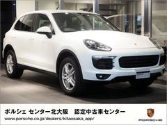 ポルシェ カイエンカイエンS TIP 2015年モデル新車保証継承