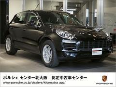 ポルシェ マカンマカンS PDK 2017年モデル 新車保証継承
