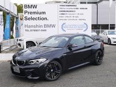 BMWM2LCIモデルLEDヘッドライト現行ナビDVD再生