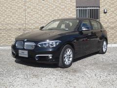 BMW118d スタイル 試乗車 禁煙車