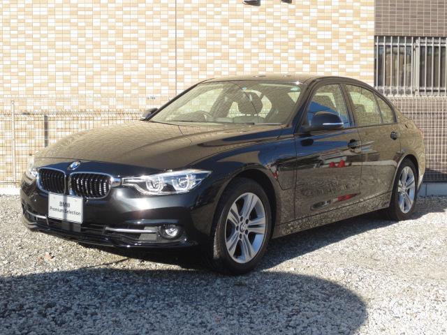 BMW 330eスポーツ 試乗車