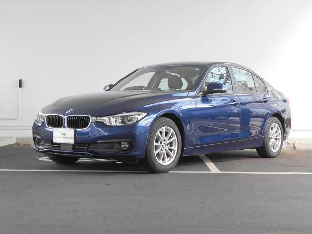 BMW 320d 試乗車 禁煙車