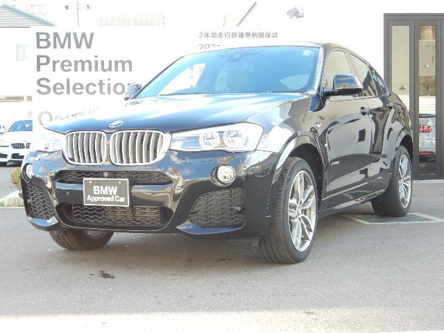 BMW xDrive 28i Mスポーツ ワンオーナー車 禁煙車