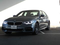 BMW523i Mスポーツ ハイライン イノベーション 試乗車