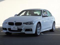 BMW318i Mスポーツ ガラスサンルーフ 試乗車 禁煙車