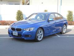 BMW320d Mスポーツ 試乗車 禁煙車