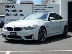 BMWM4クーペ ワンオーナー BMW全国1年保証 車検整備付