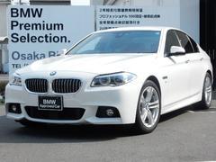 BMW523d Mスポーツ レザーシート ワンオーナー車 禁煙車