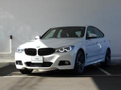 BMW320d xDrive グランツーリスモ Mスポーツ