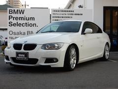 BMW320i Mスポーツパッケージ ナビ LEDライトエレメント