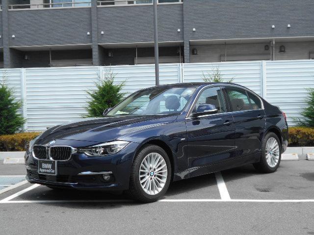 BMW 320iラグジュアリー ワンオーナー車 禁煙車