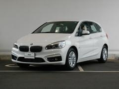 BMW218d xDriveアクティブツアラーラグジュアリ