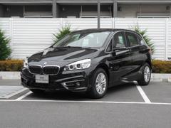 BMW218iアクティブツアラー ラグジュアリー セーフティPK