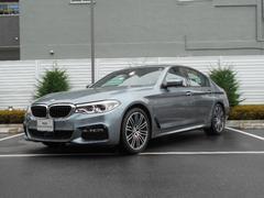 BMW523i Mスポーツ ハイライン 試乗車 禁煙車