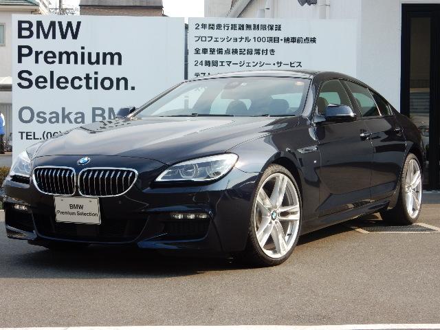 BMW 640iグランクーペ Mスポーツ ブラックレザー サンルーフ