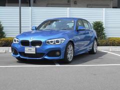 BMW118i Mスポーツ パーキングサポート 試乗車 禁煙車
