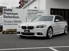 BMW535iツーリング Mスポーツ パノラマサンルーフ