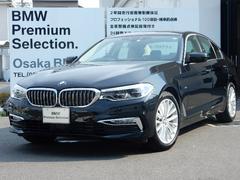 BMW523d ラグジュアリー イノベーションパッケージ