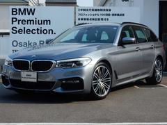 BMW523dツーリング Mスポーツ イノベーションパッケージ