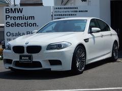 BMWM5 ワンオーナー 全国1年保証 ブラックレザー
