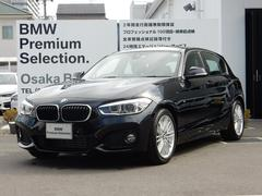 BMW118d Mスポーツ コンフォートパッケージ バックカメラ