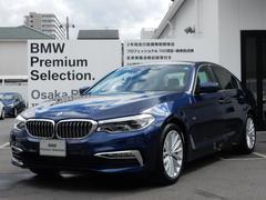 BMW523iラグジュアリー イノベーションパッケージ
