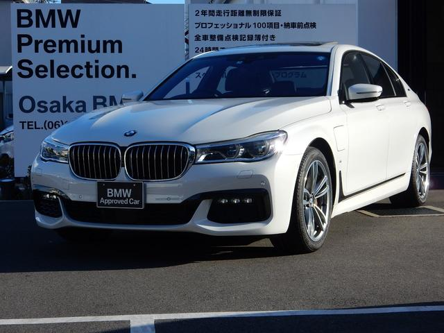 BMW 740eアイパフォーマンス Mスポーツ サンルーフ