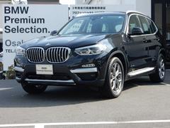 BMW X3xDrive 20d Xライン ハイライン ブラックレザー