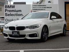 BMW420iグランクーペ イン スタイル